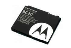 Motorola BC-60(L6/Z6)