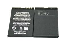 Nokia BL-4U(8800/E66/3120)