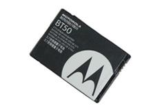 Motorola W208(1)