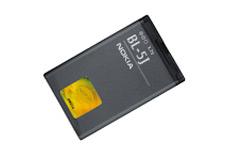 Nokia BL-5J(5800)