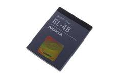 Nokia BL-4B(6111)