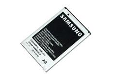 Samsung S8530/i8910/i5700
