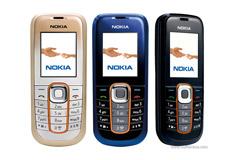 Nokia 2600c