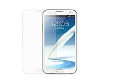 Samsung N7100 Galaxy Note2 матовая
