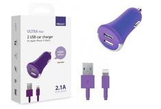 Apple 2 USB 2,1А, дата-кабель 8-pin для Apple,фиолетовый