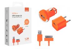 Apple АЗУ+СЗУ 1А, дата-кабель 30-pin для Apple,оранжевый