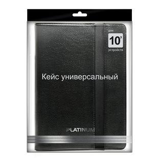 """Platinum Кейс-подставка универсальная 10.1"""" угольный"""