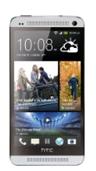 HTC One 16Gb пр-во Гонконг