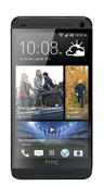HTC One dual sim пр-во Гонкон