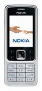 КНР Nokia 6300