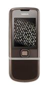 КНР Nokia 8800 copy