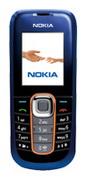 Nokia 2600 Сlassic