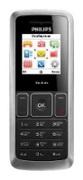 Philips X126